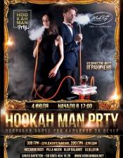 Hookahman prty @ Monte Ray, Киев
