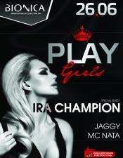 Ira Champion @ Bionica, Киев