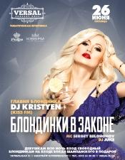 Kristyen @ Versal, Полтава