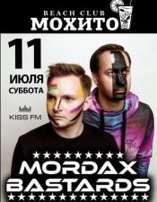 MORDAX Bastards @ beach club  MOХИТО, Железный Порт