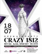 Rey-na @ 1812, Киев