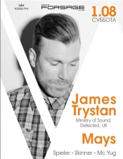 James Trystan @ Forsage, Киев