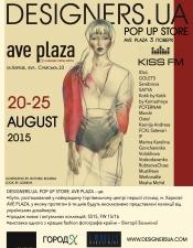 Designers.UA @ Ave Plaza, Харьков
