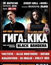 Hip-hop concert @ КІНО, Львов