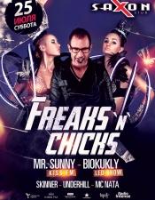 MR.Sunny @ Saxon, Киев