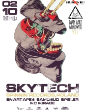 SKYTECH, Smart Apes, Igor Samosud @ Saxon, Киев