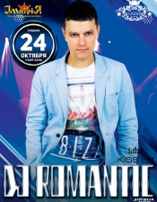 DJ Romantic @ Сахар, Хмельницкий