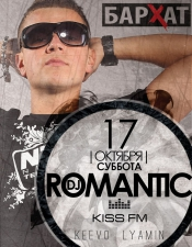 DJ Romantic @ Бархат, Борисполь