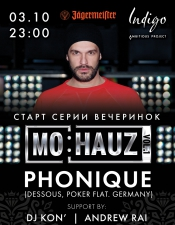 Phonique @ Indigo, Киев