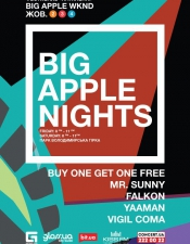 MR.Sunny & Falkon, BOGOF @ Big Apple Nights, Киев