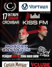 MORDAX Bastards @ CROWBAR, Запорожье