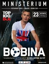 Bobina @ Ministerium, Одесса