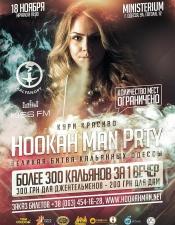 Hookah Man Prty @ Ministerium, Одесса