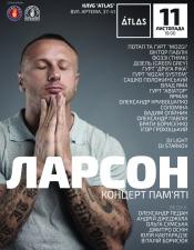 ЛАРСОН. Концерт памяти @ ATLAS, Киев