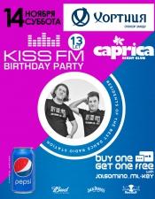 Buy One Get One Free @ Caprica, Миколаїв