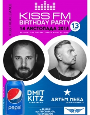 KISS FM Birthday Party @ Skyroom, Вінниця