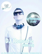 DJ Romantic @ Light Cafe, Киев