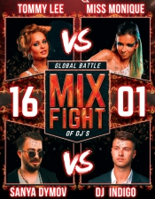 Mix Fight @ Saxon, Киев