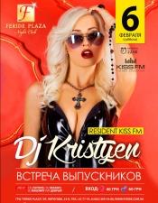 DJ Kristyen @ Feride Plaza Club, Винница