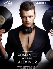 DJ Romantic @ Smoky Bar, Киев