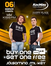 Buy One Get One Free @ Happy Place, Киев