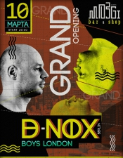 Grand Opening (w/ D-Nox) @ Mozgi Bar, Киев