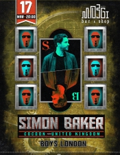 Simon Baker @ Mozgi Bar, Киев