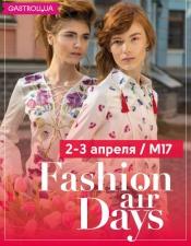 Fashion air Days: Аня Арфеева @ М17, Киев
