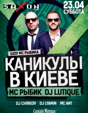 DJ Lutique, MC Rybik @ Saxon, Киев