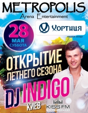 DJ Indigo @ Metropolis Arena Entertainment, Черноморск