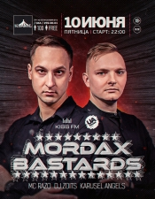 MORDAX Bastards @ Karusel Club, Киев