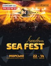 Sea Freedom Fest @ Морское, Николаевская обл.