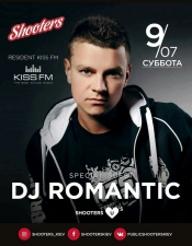 Romantic @ Shooters, Киев