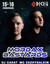 MORDAX Bastards @ Одисей, Шатск
