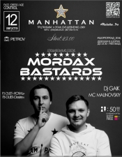 MORDAX Bastards @ Manhattan, Черкассы