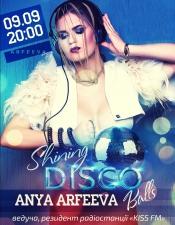 Аня Арфеева @ Disco Balls, Полтава