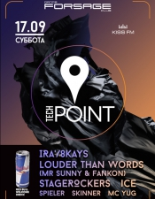 Tech Point @ Forsage, Киев