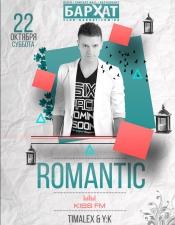 Romantic @ Бархат, Борисполь