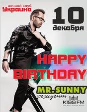 MR.Sunny @ Украина, Камянское