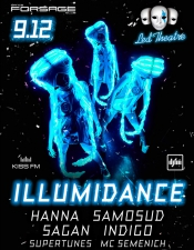 illumidance @ Forsage, Киев