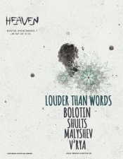 Louder Than Words @ Heaven, Киев