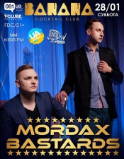 MORDAX Bastards @ Banana, Запорожье