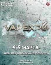VAPEXPO Kiev 2017 @ МВЦ, Киев