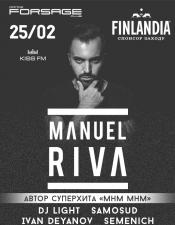 Mamuel Riva @ Forsage, Киев