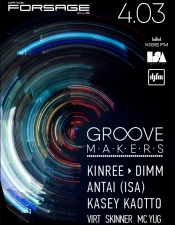 Groove Makers @ Forsage, Киев