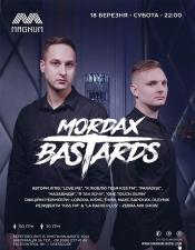 MORDAX Bastards @ Magnum, Берегово
