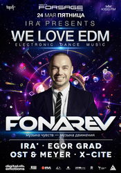 We Love EDM: Vladimir Fovarev (RU) 24.05.2013 @ Forsage Dance Club