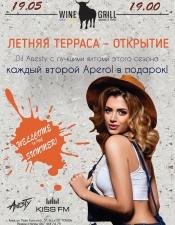 DJ Anesty @ Wine Grill, Киев