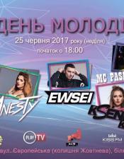 DJ Anesty @ День молодежи, Вишневое