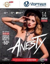 DJ Anesty @ Opera club, Луцк